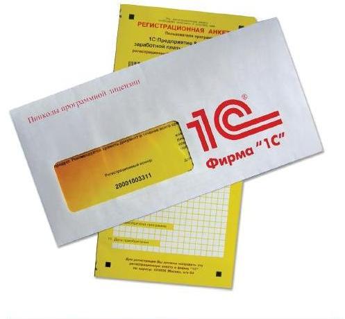 1С: Предприятие 8 ПРОФ (ПЗ) Дополнительная лицензия