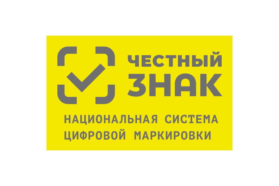 """Услуга """"Регистрация в системе Честный Знак"""""""