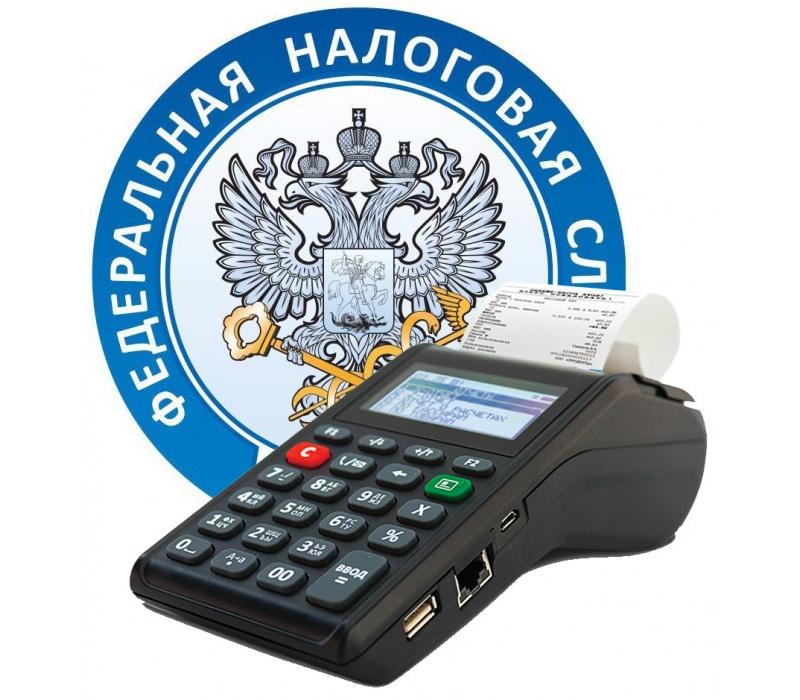 """Услуга """"Регистрация онлайн-кассы в ФНС"""""""